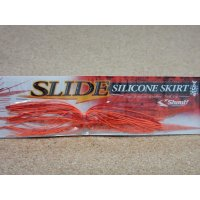 Shout・SLIDE ANSWER SLICONE SKIRT