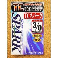 Shout・TC SPARK