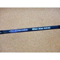 Mangrove Studio・Blue Aias BA-633S
