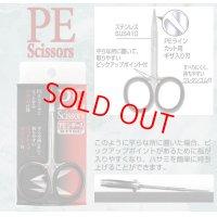Shout・PE Scissors
