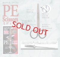 Shout・PE Scissors Medium