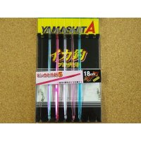 YAMASHITA・イカ釣プロサビキ P5/18-1段針 5本