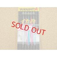 YAMASHITA・イカ釣プロサビキ P5/14-1段針 5本