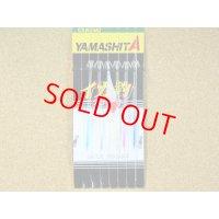 YAMASHITA・イカ釣プロサビキ K5O/11-1段針 6本