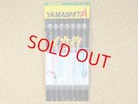 YAMASHITA・イカ釣プロサビキ KR/11-1段針 7本