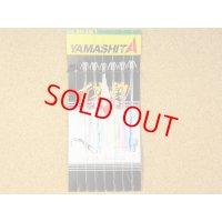 YAMASHITA・イカ釣プロサビキ KRO/11-1段針 6本