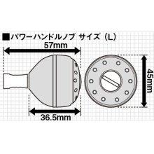 他の写真1: SHIMANO・夢屋アルミラウンド型パワーハンドルノブ/ブラック-ゴールド L ノブ Type B用