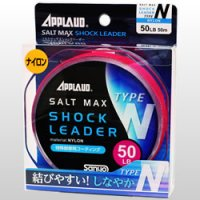 Sanyo Nylon・APPLAUD SALT MAX SHOCK LEADER TYPE-N