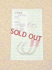 小平商店オリジナル 『K印』 ジギング用アシストフック/シングルフック62 バーティカルライト#4/0
