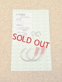 小平商店オリジナル 『K印』 ジギング用アシストフック/シングルフック62 バーティカルライト#2/0