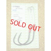 小平商店オリジナル 『K印』 ジギング用アシストフック/TCスパーク#4/0