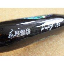 他の写真1: Hope・Hopy DH210/ブラック サイドアワビ