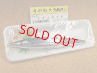 Sea Falcon・まんま秋刀魚 240/リアルブルーサンマ 02