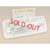 Sea Falcon・まんま秋刀魚 200/リアルブラックサンマ 03