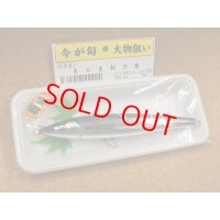 Sea Falcon・まんま秋刀魚 200/リアルブルーサンマ 02