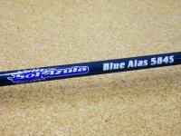 Mangrove Studio・Blue Aias BA-584S