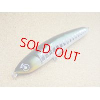 GPC Lures・Hardnose 220 Super Custom/2