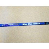 Mangrove Studio・Blue Aias BA661CSB