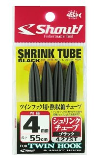 Shout・SHRINK TUBE BLACK