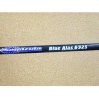 Mangrove Studio・Blue Aias BA-632S