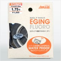 Sanyo Nylon・APPLAUD SALT MAX EGING 単層 FLUORO LEADER