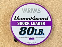 VARIVAS Ocean Record SHOCK LEADER