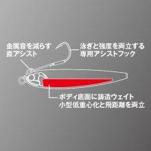 他の写真2: SHIMANO・OCEA MANMA SARDINE 90S/001 キョウリンカタクチ