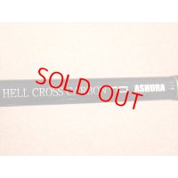 SOULS・PS-O70PCS ASHURA Hell Cross Carbon 限定モデル