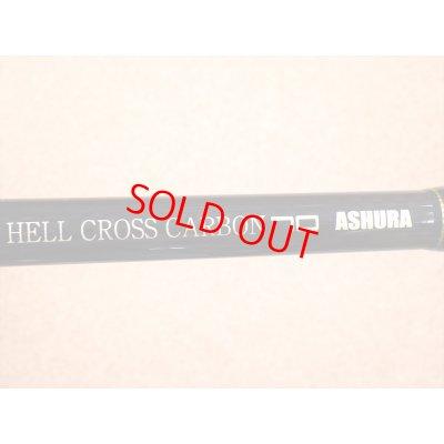 画像1: SOULS・PS-O70PCS ASHURA Hell Cross Carbon 限定モデル
