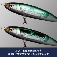 他の写真1: SHIMANO・OCEA SARDINE BALL 150S FLASH BOOST/001 Fマイワシ
