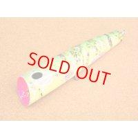 Shell Shaping Lures・若夏 Oval230 アワビ/小平商店オリジナルカラー チャートバックオレンジベリーイワシ