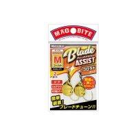 MAGBITE・Blade ASSIST コロラドタイプ