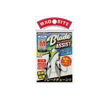 MAGBITE・Blade ASSIST ウィロータイプ